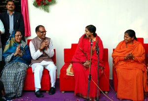 Madhya Pradesh chief minister  Shivraj Singh Chouhan with Sadhvi Rithambara during the inauguration of  Samvid Gurukulam run by Sadhvi Rithambara