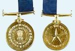 Police medal