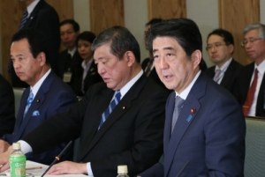 Japanese Prime Minister addressing  13th Meeting of Council on National Strategic Special Zones