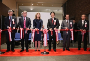 Photograph of the Japanese Prime Minister attending the ribbon cutting