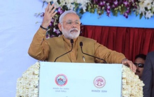 Prime Minister Narendra Modi speaking at a special function to mark the dedication to the nation of Stage 1 of Shree Singaji Thermal Power Plant at Khandwa and the foundation laying ceremony of the second phase of this project  on March 5, 2015.