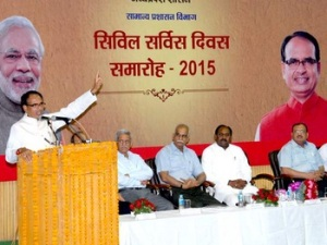 Civil Service Day function