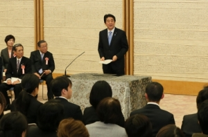 Japanese Prime Minister Shinzo Abe addressing the Meeting of the Founders of the National Movement to Support Children's Futures