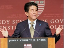 Japanese prime Minister Shinzo Abe delivering a speech at Harvard Kennedy School