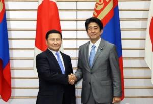 Japan-Mongolia-Summit