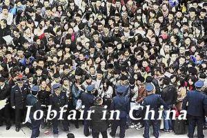 Jobfair in China (representative photo)