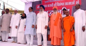 MP observes 1-minute silence to expresses solidarity with Nepal victims: Photo shows MP chief minister shivraj Singh Chouhan (fifth from right, front row) along with religious leaders observing silence at a special gathering in Bhopal on May 5,2015