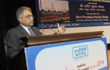 Pradeep Kumar Sinha