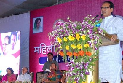 Women's Panchayat