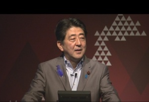 Prime Minister Shinzo Abe is seen delivering a keynote speech at Japan Summit 2015 held in Tokyo