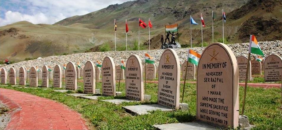 Kargil Memorial