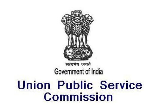 CIVIL SERVICES EXAM results are out: Reservation for OBC, SC and ST categories exceeds 50 per cent
