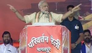 Modi-Bhagalpur-Bihar