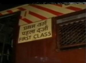mumbai train blast