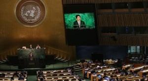 Shinzo Abe UNSC