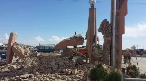 Damaged entrance of Ghazni province (Photo: courtesy Twitter)