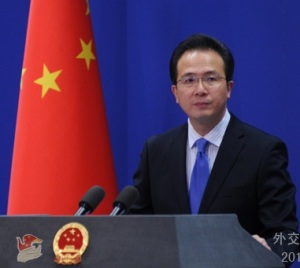 China foriegn ministry spokesperson