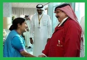 Sushma Swaraj at arab cooperation forum