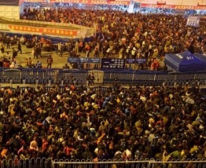 China railway station crowd