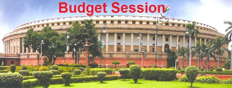 Budget Session 2016