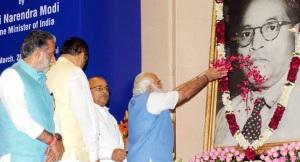 Modi_Ambedkar_Memorial