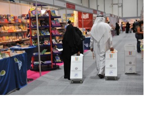 Abu Dhabi International Book Fair 2