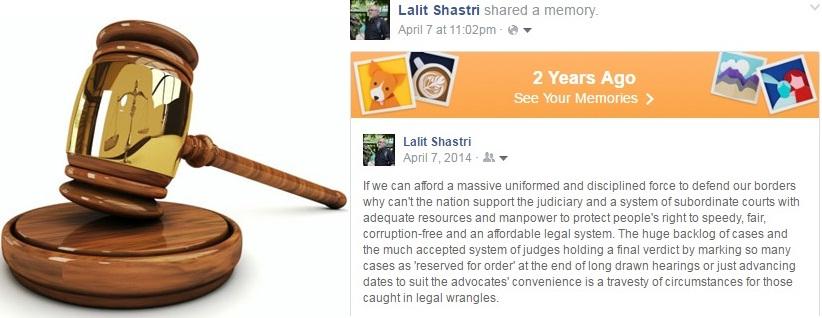 Judiciary2
