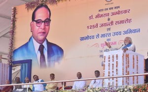 """Prime Minister Narendra Modi addressing the Public Meeting, at the launching ceremony of the """"Gram Uday se Bharat Uday"""" Abhiyan, in Mhow, Madhya Pradesh on April 14, 2016. Union Minister for Social Justice and Empowerment Thaawar Chand Gehlot, Madhya Pradesh Chief Minister Shivraj Singh Chouhan and other dignitaries are also seen."""