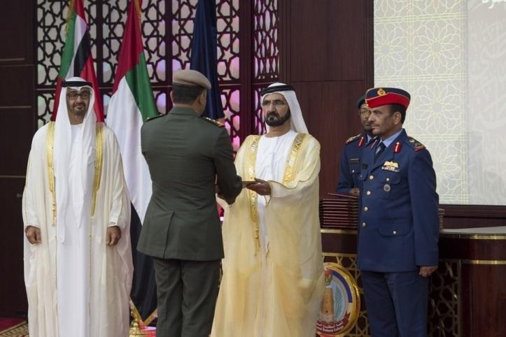 National Defence College Abu Dhabi