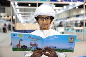 reading habit in UAE