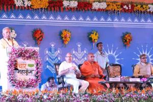 "RSS chief Mohan Bhagwat addressing ""Vaicharik Nahakumbh"" at Ujjain today. Seated extreme right is Madhya Pradesh Chief Minister Shivraj Singh Chouhan"