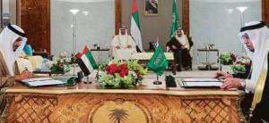 UAE-Saudi MoU