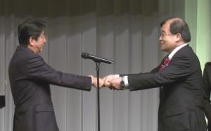 Japanese Prime Minister Shinzo Abe at the award ceremony