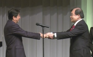 Japanese Prime Minister Shinzo Abe at the award ceremony