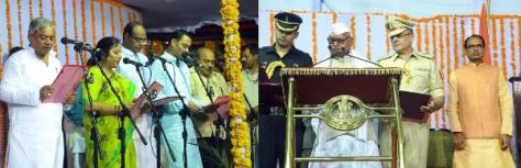 Madhya pradesh cabinet expansion
