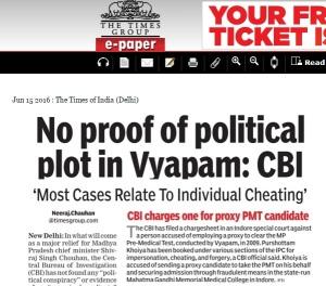 VYAPAM-Times of India