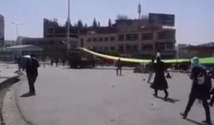 Kabul blast site