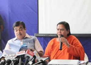 Uma Bharti and Nitin Gadkari