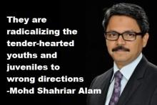 Shahriar Alam