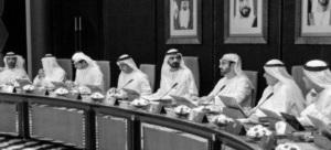 hh-sheikh-mohammed-bin-rashid-al-maktoum-presides