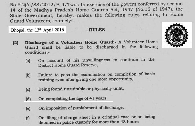 home-guard-volunteers-rules