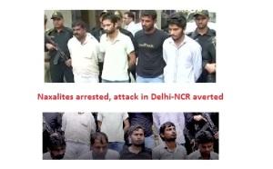 naxalites-arrested3