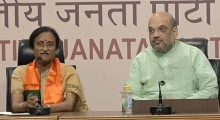 Senior Congress leader Rita Bahuguna Joshi today joined the BJP in the presence of party president Amit Shah