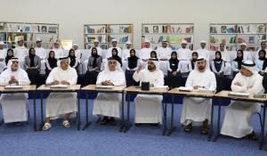 HH Shaikh Mohammad Bin Rashid Al Maktoum, VP of UAE, chairs cabinet meeting at RAK