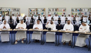HH Shaikh Mohammad Bin Rashid Al Maktoum, VP of UAE, chairs cabinet meeting at RAK