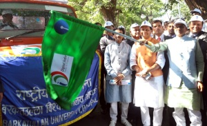 Digital India Campaign: Madhya Pradesh Chief Minister Shivraj Singh Chouhan flagged off awareness vehicle