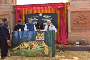 Prime Minister Narendra Modi inaugurated the Nandan Van Jungle Safari at Naya Raipur in Chhattisgarh on 1 November 2016.