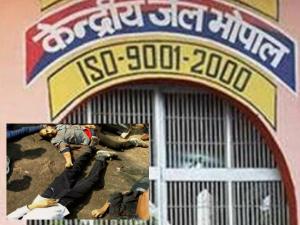 Bhopal jail break encounter