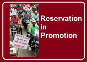 reservation-in-promotion