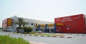 rashid-hospital